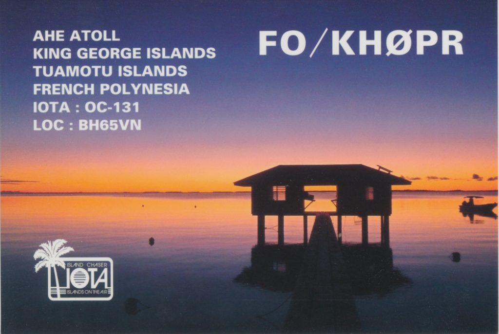 Ahe Atoll